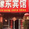 虞城豫东宾馆外观图