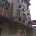 河津逸园宾馆外观图