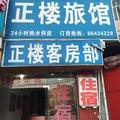 杭州江干正楼旅馆外观图