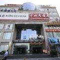 桂林中山大酒店