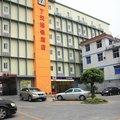 7天連鎖酒店(泉州温陵路新門街店)