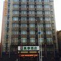 莫泰168(煙台二馬路海航店)