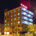 上海立跃宾馆酒店预订