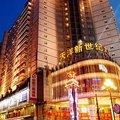 蚌埠新世纪国际大酒店酒店预订