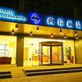 昆山两岸丽景酒店外观图