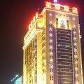 南平建阳花园大酒店外观图