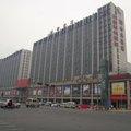 桐乡濮院沃德酒店酒店预订