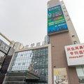 全季酒店(瀋陽火車站店)