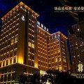 重庆哈曼酒店外观图