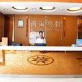 深圳悦海商务公寓(原前海宾馆)外观图