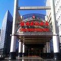 乌海懿峰国际酒店酒店预订