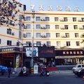 7天连锁酒店杭州临安店酒店预订
