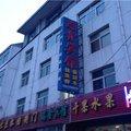 宁武瑞鑫宾馆外观图