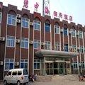 长治沁县碧中海商务酒店外观图