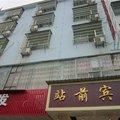 赣州西江站前商务宾馆外观图