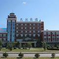 黑龙江民航宾馆(哈尔滨机场宾馆)