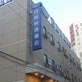 百时快捷(北京西钓鱼台地铁站店)外观图