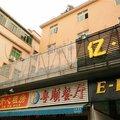 广州龙洞开心公寓(广东金融学院店)外观图