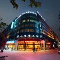 黄山明华大酒店