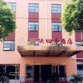 愉快四季酒店上海南桥店酒店预订