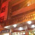 龙岩长汀东方宾馆酒店预订
