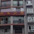 巫山梦豪公寓外观图