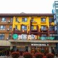 洛阳雅客酒店酒店预订