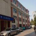 漢庭酒店(上海江浦路店)
