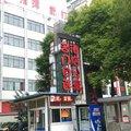 武汉青年城短租酒店公寓外观图