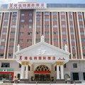 维也纳国际酒店上海国际旅游度假区秀浦路店酒店预订
