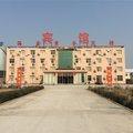 巨野海鑫宾馆外观图