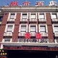 瀋陽市都市酒店