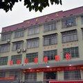 韶山新青年家庭旅馆外观图