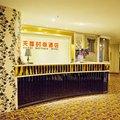 武汉天驿时尚酒店外观图