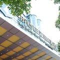 阳新三江国际酒店外观图