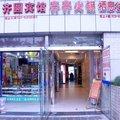 尚俭太空舱公寓(重庆解放碑店)外观图