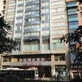 逸居连锁酒店遵义香港路精品店酒店预订