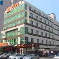 如家快捷酒店(北京[ペキン]燕莎使館区店)