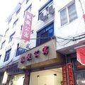 柘荣凯旋公寓外观图