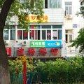 北京谊腾宾馆外观图
