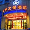 铜陵华亭之星商务连锁酒店酒店预订