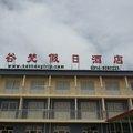 丰宁谷梵假日酒店外观图