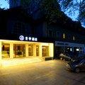 全季酒店(杭州西湖南山路總店)
