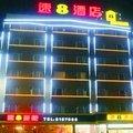 速8酒店(自贡店)