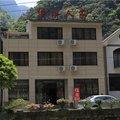 温州雁荡山依水人家外观图