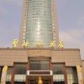 济宁圣地酒店酒店预订