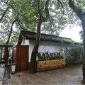 杭州西湖茶墅酒店预订