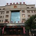 忻州紫檀商务会馆酒店预订
