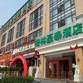 格林豪泰(北京林萃路商务酒店)外观图