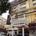 维也纳酒店上海世博三林店酒店预订